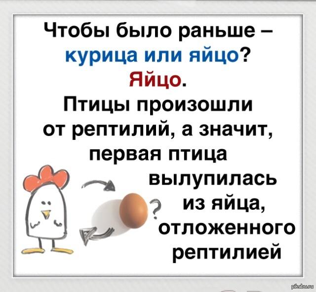 ВЕДОМОСТИ  - Страница 16 1407605772_1134056636