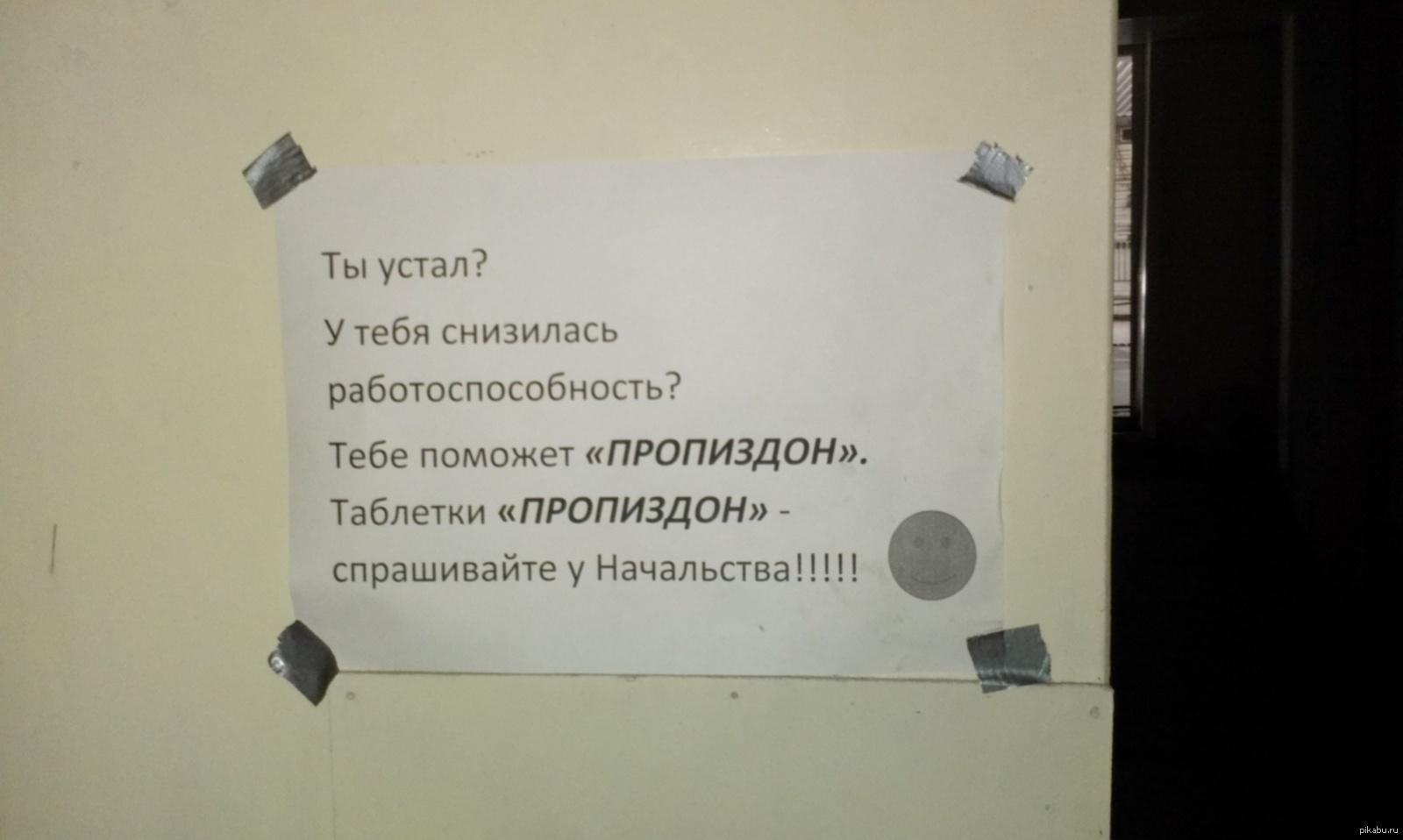 http://s7.pikabu.ru/post_img/big/2014/08/09/4/1407558146_1187622090.jpg